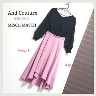 MISCH MASCH - 【coordinate販売】And Couture*MISCH MASCH