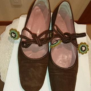マルニ(Marni)のMARNI靴 サイズ37.5(24~24.5) 中古(ハイヒール/パンプス)