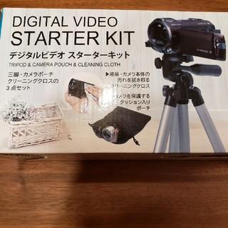 エツミ(ETSUMI)のデジタルビデオ スターターキット☆三脚(ビデオカメラ)