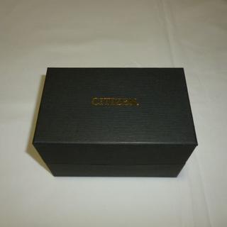 シチズン(CITIZEN)のシチズン 腕時計 収納ケース(その他)