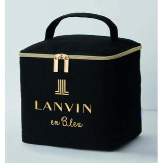 LANVIN en Bleu - ランバン オン ブルー マルチボックス sweet 1月 付録