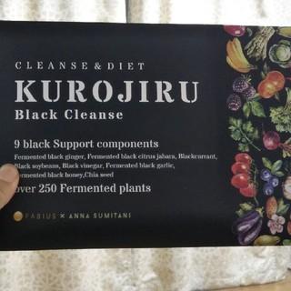 ファビウス(FABIUS)の新品 黒汁 KUROJIRU ブラッククレンズ 30袋(ダイエット食品)