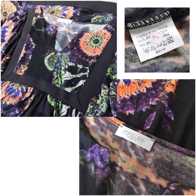 armoire caprice(アーモワールカプリス)の美品 FIFILLES フィフィーユ ワンピース チュニック レディースのワンピース(ひざ丈ワンピース)の商品写真