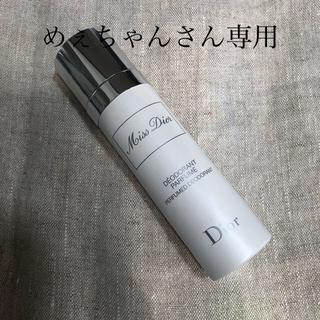 クリスチャンディオール(Christian Dior)のミス ディオール ボディ スプレー ローション(ボディローション/ミルク)