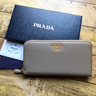 PRADA - 新品 最新作‼︎ プラダ ソフトレザー ロゴ ラウンド長財布 グレー ピンク
