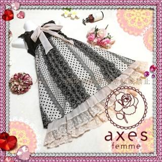 axes femme - 【送料込】axes femme♡鍵編みトップス&クラシカル柄ドッキングワンピース
