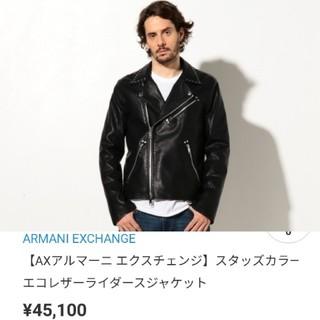 ARMANI EXCHANGE - ARMANI EXCHANGE ライダース M