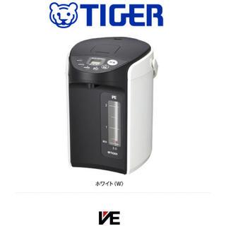 タイガー(TIGER)の⭐️新品・未開封⭐️ TIGER タイガー VE電気まほうびん(電気ポット)