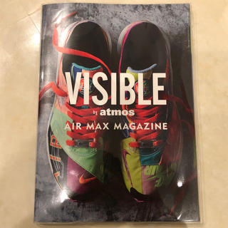 アトモス(atmos)のVISIBLE by atoms AIR MAX MAGAZINE(その他)