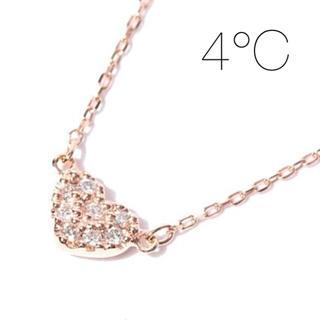 4℃ - 【4°C】K10PG ダイヤモンド ハートパヴェ ネックレス