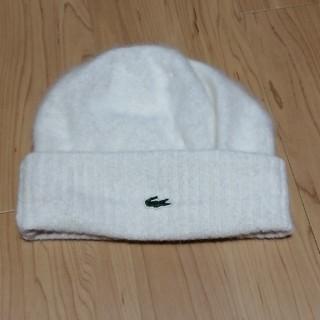 LACOSTE - ラコステ  アンゴラ帽子