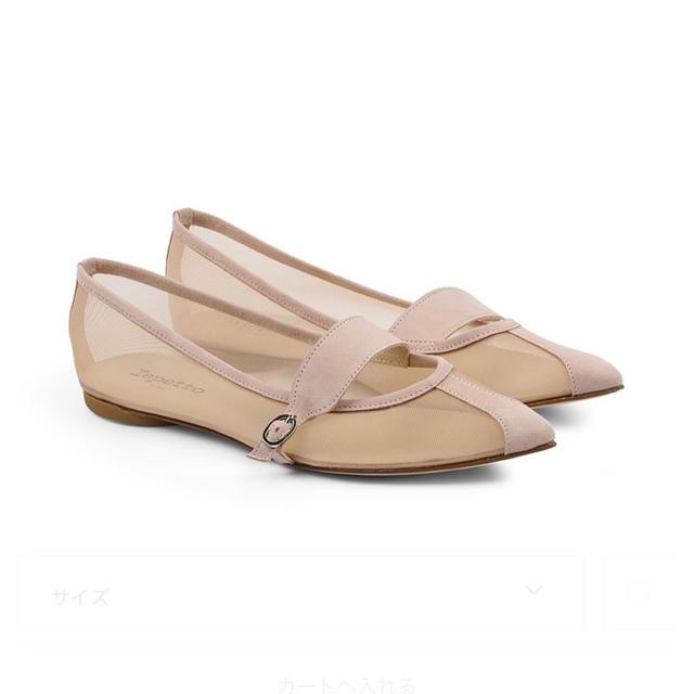 repetto(レペット)のレペット repetto バレエシューズ  Mylen ballerinas レディースの靴/シューズ(ハイヒール/パンプス)の商品写真