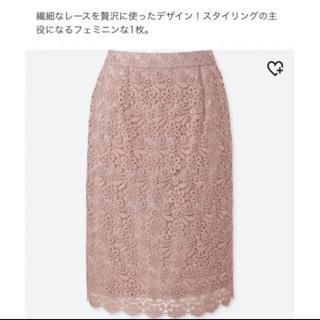 UNIQLO - ユニクロ レースタイトスカート