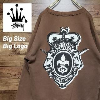STUSSY - 《ビッグサイズ》ステューシー STUSSY スウェット トレーナー ビッグロゴ
