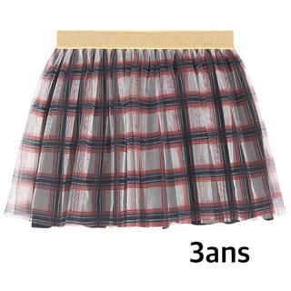 プチバトー(PETIT BATEAU)の19AW☆プチバトー チェックチュールスカート(スカート)