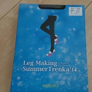 MARUKO - マルコ サマーレギンス