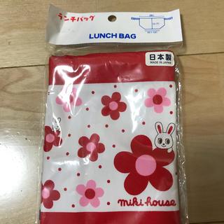 ミキハウス(mikihouse)の新品 ミキハウス  お弁当袋(ランチボックス巾着)