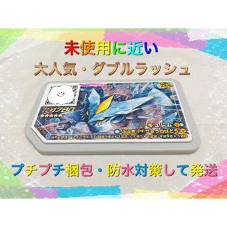 ポケモン - 【大人気・希少】ガオーレ キュレム ダブルラッシュ GR2弾 伝説 未使用に近い