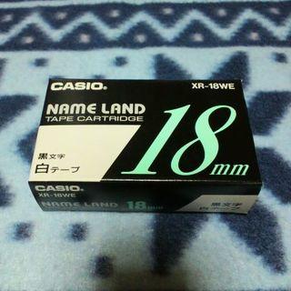 カシオ(CASIO)の★新品★ CASIO ネームランド テープ 18mm幅 白テープ(その他)