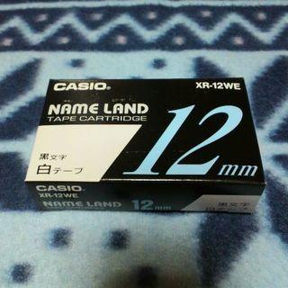 カシオ(CASIO)の★新品★ CASIO ネームランド テープ 12mm幅 白テープ(その他)