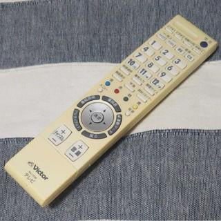 ビクター(Victor)の値引き可能 Victor テレビリモコン RM-C2130(その他)