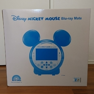 Disney - 【未使用・未開封】DWE ブルーレイメイト