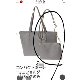 fifth - 【未使用】fifth ショルダーバッグ ポーチ グレー