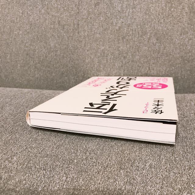 ダイヤモンド社(ダイヤモンドシャ)の伝え方が9割 エンタメ/ホビーの本(ビジネス/経済)の商品写真