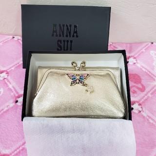 アナスイ(ANNA SUI)の新品AnnaSui完売バタフライ折り財布(財布)