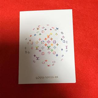 ルイヴィトン(LOUIS VUITTON)のルイヴィトン のメッセージカード(ショップ袋)