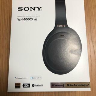 ソニー(SONY)の美品 SONY WH-1000XM3 ヘッドホン 箱付き(ヘッドフォン/イヤフォン)