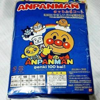 size120【アンパンマン】 レインコート