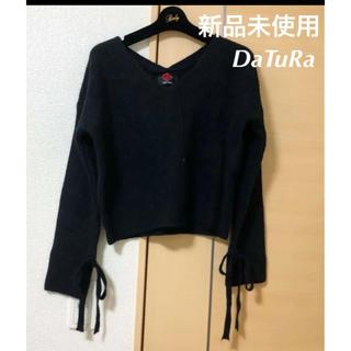 ダチュラ(DaTuRa)の【新品未使用】DaTuRa リボン トップス(ニット/セーター)