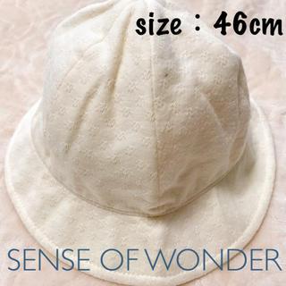 センスオブワンダー(sense of wonder)のSENSE OF WONDER オフホワイト 帽子(帽子)