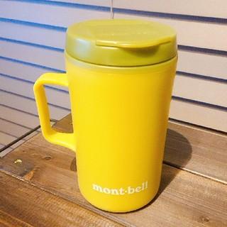 mont bell - mont-bell サーモマグ 330ml 新品未使用
