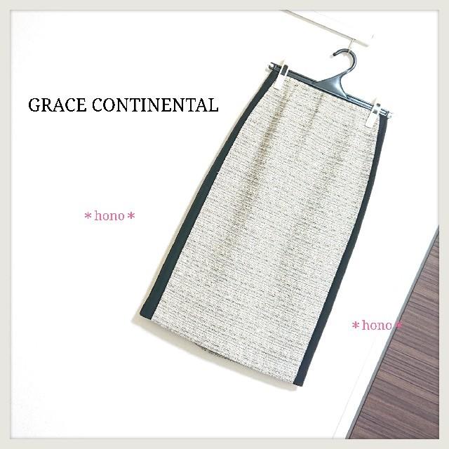 GRACE CONTINENTAL(グレースコンチネンタル)の【試着のみ】GRACE CONTINENTAL*スパンコールツイードスカート レディースのスカート(ひざ丈スカート)の商品写真