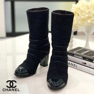 シャネル(CHANEL)の1372 シャネル ツイード ミドル ブーツ(ブーツ)