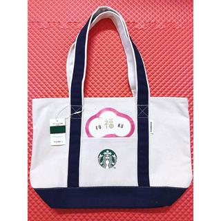スターバックスコーヒー(Starbucks Coffee)のstarbucks スタバ トートバッグ トート 福袋 限定 2020 (トートバッグ)