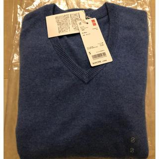 ユニクロ(UNIQLO)のユニクロ ブルー カシミヤ ニット メンズSサイズ(ニット/セーター)