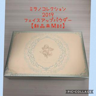 カネボウ(Kanebo)のミラノコレクション 2019(フェイスパウダー)
