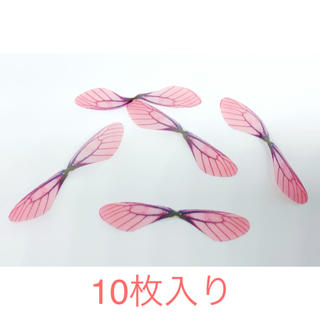 シフォンパーツ オーガンジー 蝶の羽 ピンク 10枚入り(各種パーツ)