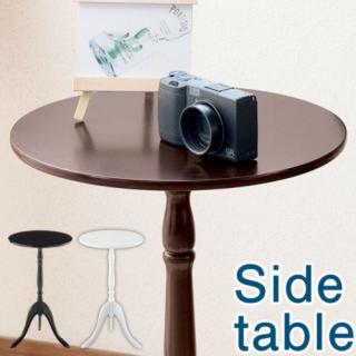 ソファ サイドテーブル カフェ 木製 テーブル スリム 丸 円形 ナイトテーブル(コーヒーテーブル/サイドテーブル)
