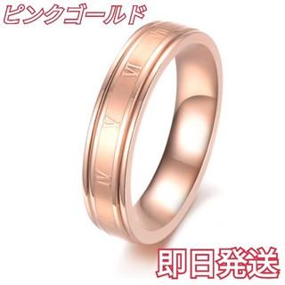 新品 4℃ Cartier好きな方へ ピンクゴールド ローマ数字 リング 指輪(リング(指輪))