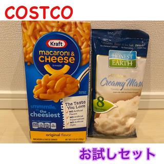 コストコ さける チーズ