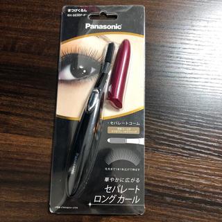 パナソニック(Panasonic)のホットビューラー「まつげくるん」黒ピンク(ホットビューラー)