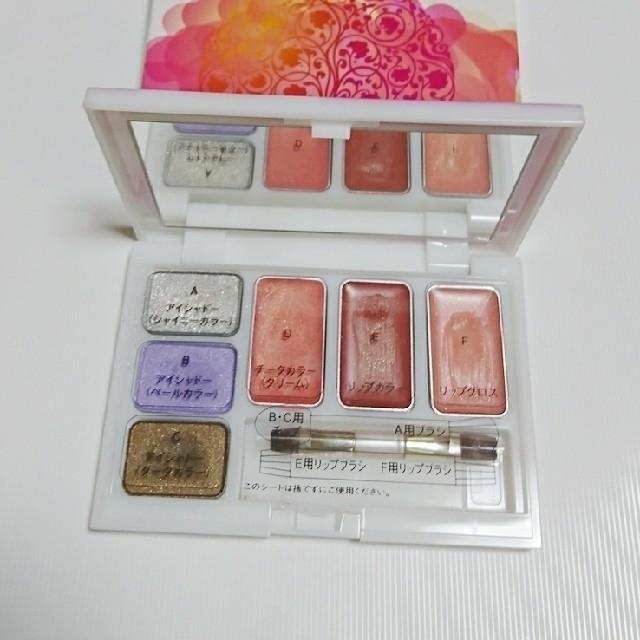 AYURA(アユーラ)の アユーラ ブルーミングスイートカラー AYURA パレット コスメ/美容のキット/セット(コフレ/メイクアップセット)の商品写真