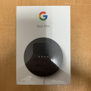 Google NEST MINI CHARCOAL グーグルネストミニ