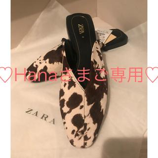 ZARA - 【ZARA♡本革ハラコのスリッパサンダル】新品