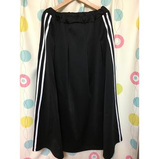 ダブルクローゼット(w closet)のw closet ラインスカート (ロングスカート)
