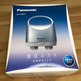 パナソニック(Panasonic)の頭皮エステ EM-HM77-S シルバー【未使用】(マッサージ機)